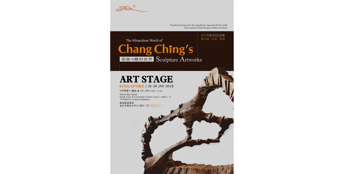 ART STAGE SINGAPORE - CHANG CHING