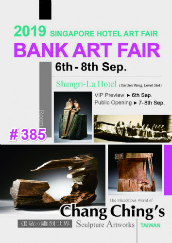 2019 SINGAPAOE  BANK ART FAIR 展覽